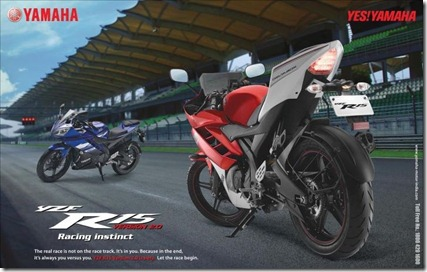yamaha-r15-version-21