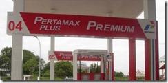bbm-pertamax-dan-premium