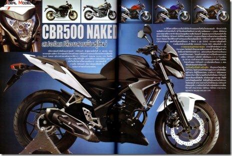 cb500R