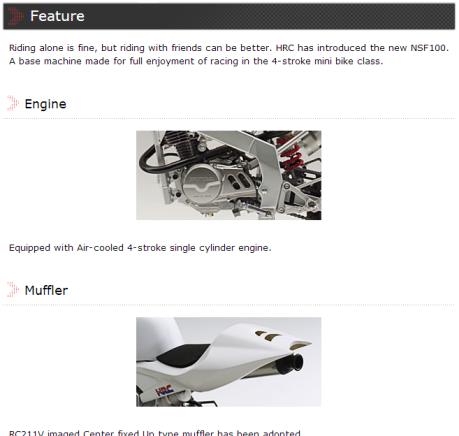feature honda NSF100 engine