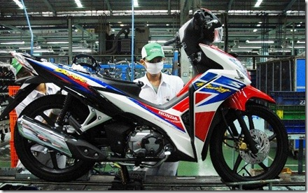 new-honda-blade-red-white-blue (Small)