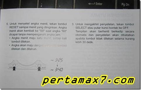 pertamax7.wordpress.com 013 (Small)