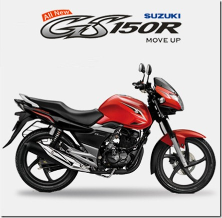 suzuki siapkan sport 150 cc baru, suzuki GS150R kah? 12 Maret 2013