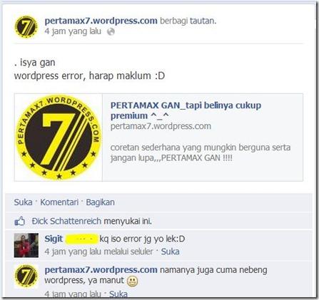 pertamax7 error gan