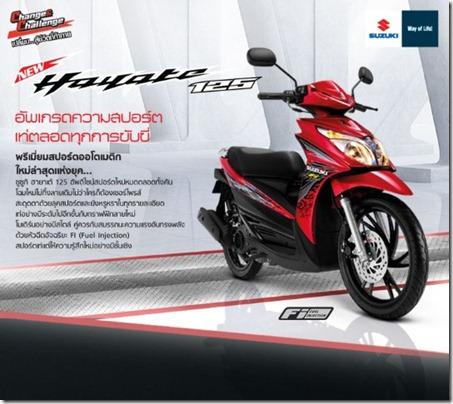 2012-Hayate-BG01 (Small)