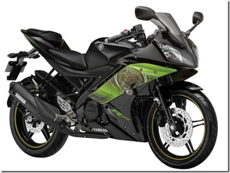 yamaha-r15-version-2-new-colour-livery-photos-812013-m2_560x420