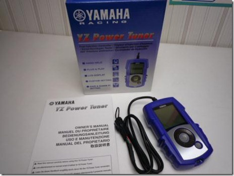 yzpowertunner (Small)