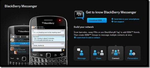blackberry messanger (Small)