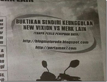 blogger surat kabar komparasi honda CB150R vs yamaha new vixion di kalimantan barat