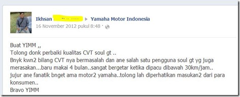 cvt yamaha soul gt