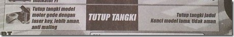 tangki yamaha new vixion vs honda CB150R