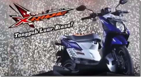 yamaha X-Ride front