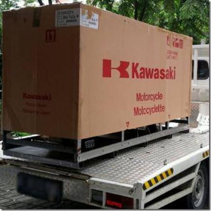 kawasaki indonensia