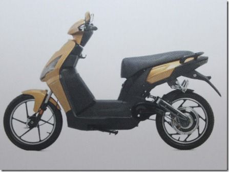Sepeda Motor Listrik Dahlan Iskan