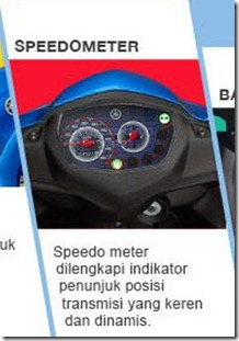 new feature on yamaha vega RR speedometer