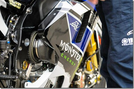 cluth air scoop yamaha yzr m1