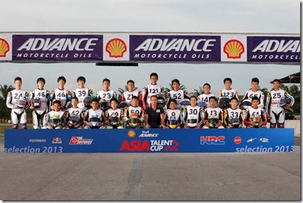 asia cup talent (Small)