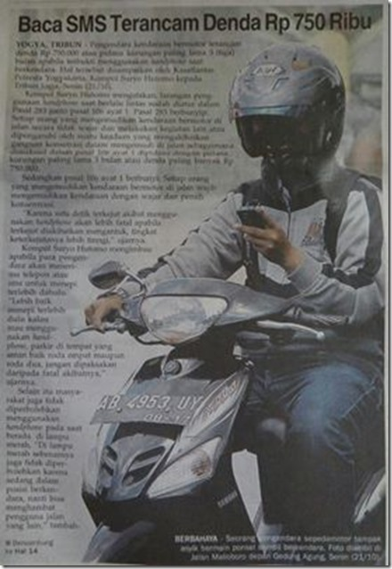baca sms denda 750 ribu