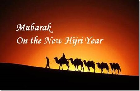 hijriah