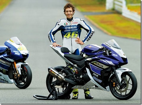 yamaha R25 with valentino rossi 46