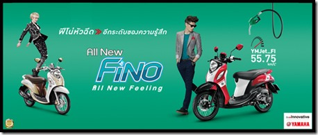 Yamaha_Banner_All-New-Fino