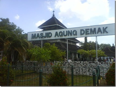 masjid-agung-demak-indonesia