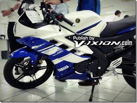 Yamaha YZF-R15 Indonesia livery Motogp 2014 biru putih