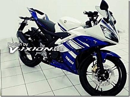 Yamaha-YZF-R15-Indonesia-livery-Motogp-2014.jpg