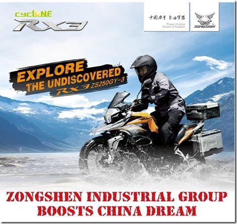 Zongshen RX3 brosure