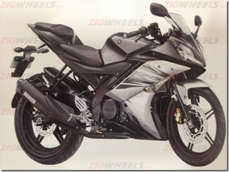 2014-yamaha-yzf-r15-new-grey-colour-m1_560x420