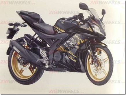 yamaha-yzf-r15-special-edition