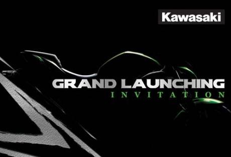 invitation kawasaki Z250SL or Er-2N