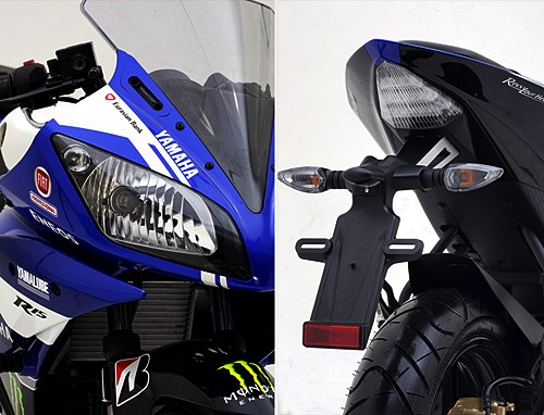 Yamaha New YZF-R15 Movistar Motogp 1