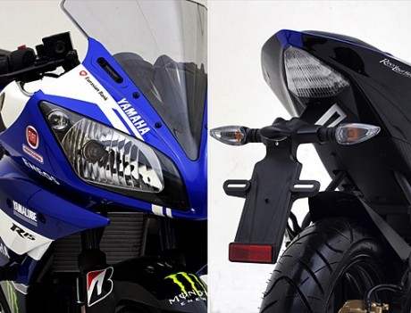 Yamaha New YZF-R15 Movistar Motogp 1