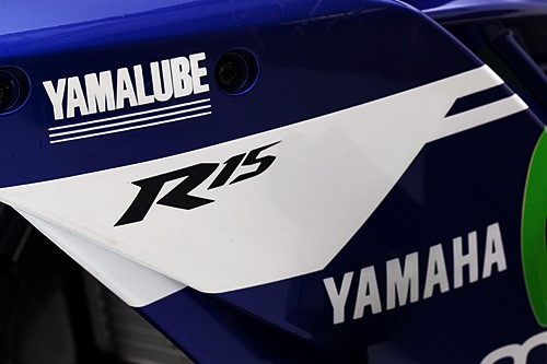 Yamaha New YZF-R15 Movistar Motogp 4