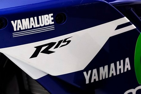 Yamaha New YZF-R15 Movistar Motogp 4
