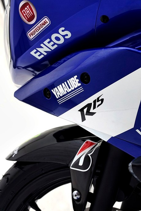 Yamaha New YZF-R15 Movistar Motogp 5