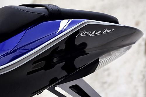 Yamaha New YZF-R15 Movistar Motogp 6