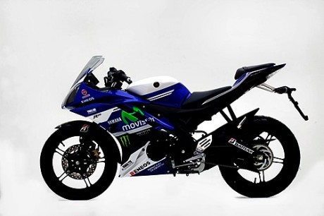 Yamaha New YZF-R15 Movistar Motogp 7