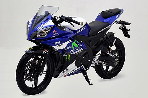 Yamaha New YZF-R15 Movistar Motogp 9