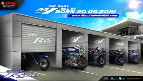 indent online yamaha YZF-R25
