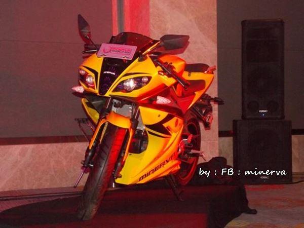 launching Minerva RX-150 18