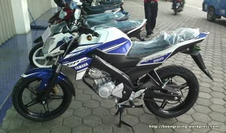 Yamaha New Vixion Lightning livery motogp 2014 1