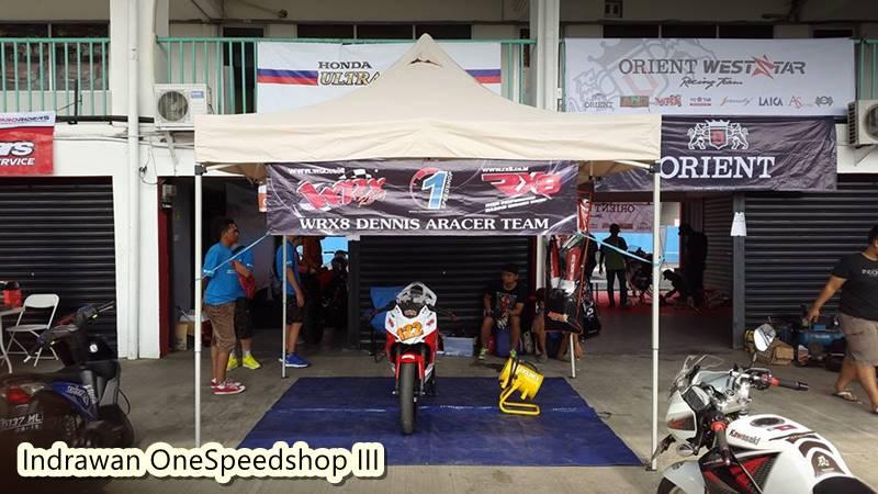 IRS Sport Kawasaki Ninja Race 250 5