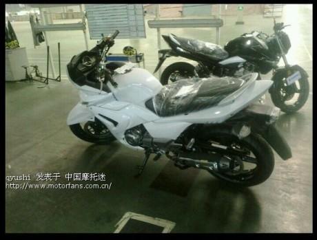 Suzuki Inazuma Full Fairing 2015 pertamax7.com 5