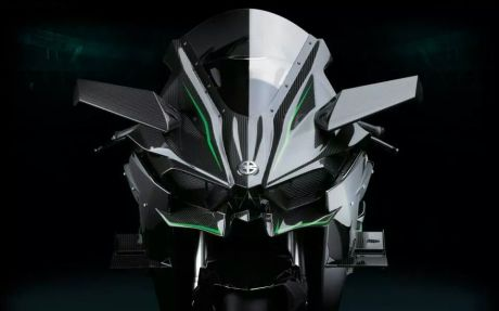 leaked kawasaki ninja H2 race version front view
