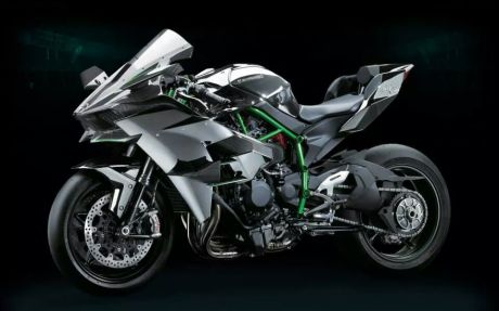 leaked kawasaki ninja H2 race version