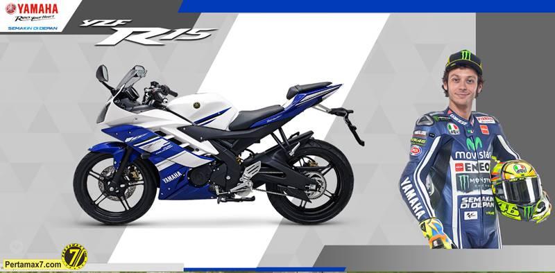 yamaha R15 motogp edition