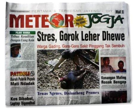 meteor jogja 2010