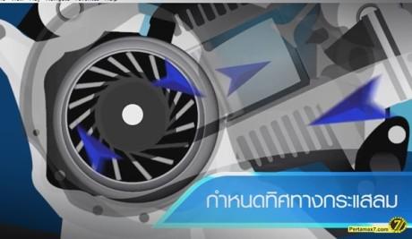 yamaha Mio M3 125 Blue Core Engine explanation 5